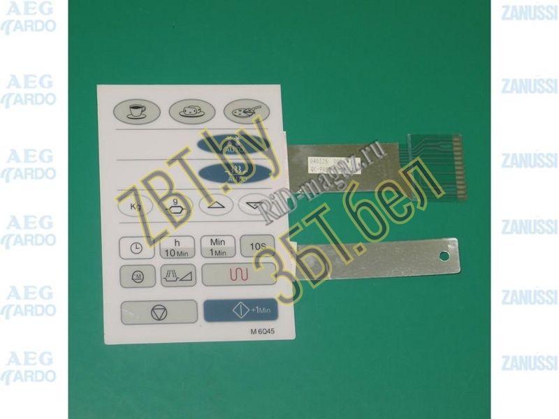 Samsung m6q45 руководство пользователя